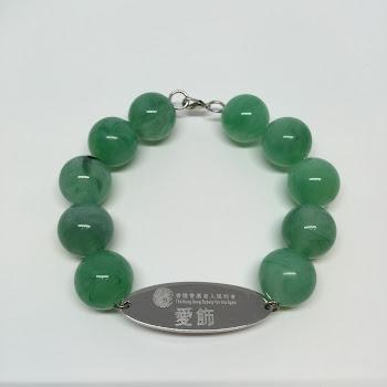 青綠仿玉珠手鏈(正面)