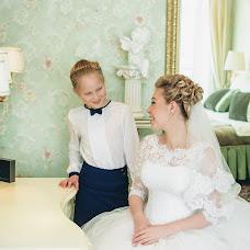 Wedding photographer Irina Furaseva (furaseva90). Photo of 14.12.2016