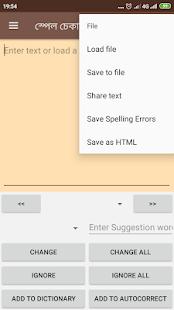 App স্পেল চেকার (Spell Checker) APK for Windows Phone