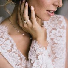 Wedding photographer Marina Goncharova (Goncharita). Photo of 20.09.2016