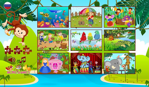 Children's puzzles 2 filehippodl screenshot 18