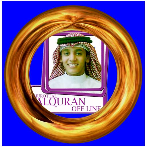 Juz Amma Mp3 Offline Muhammad Thaha al Junayd