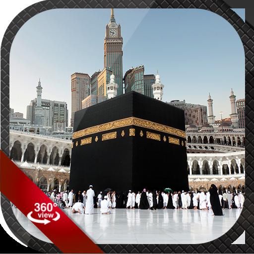 الحرم المكي VR Android APK Download Free By Uuteam