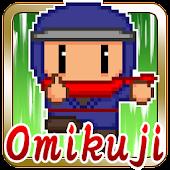 Omikuji Ninja TAP!
