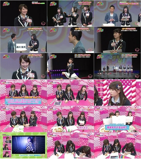 (TV-Variety)(480P) NMB48 Kawaiian TV – Collection 151207 ~ 151220