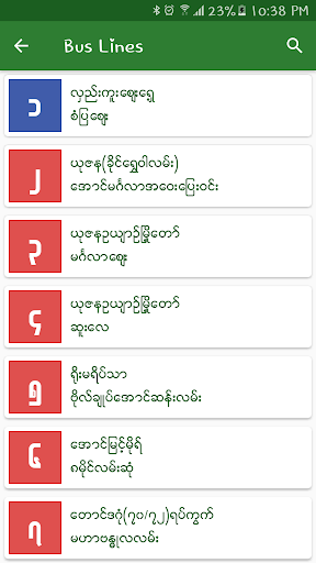 Yangon City Bus (YBS) 1.2.5 Screenshots 4