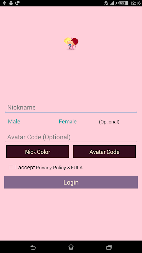 Anonymous chat room apk
