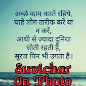 Suvichar On Photo