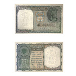 Buy 1 Rupee Note of 1950 - K. G. Ambegaonkar Online