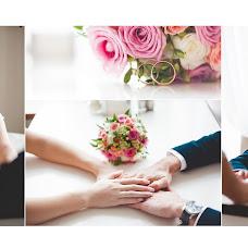 Wedding photographer Andrey Cheremisin (Cheremisin93). Photo of 18.09.2015