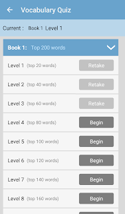 English Vocabulary- screenshot thumbnail