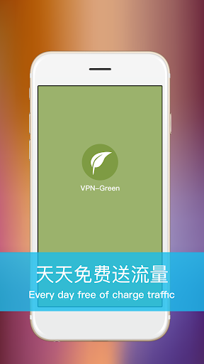 VPN - GreenVPN Unlimited Free Proxy 1.28 screenshots 2