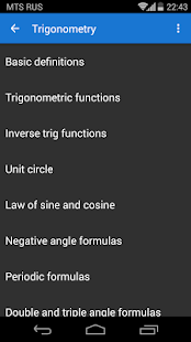 Trigonometry- screenshot thumbnail