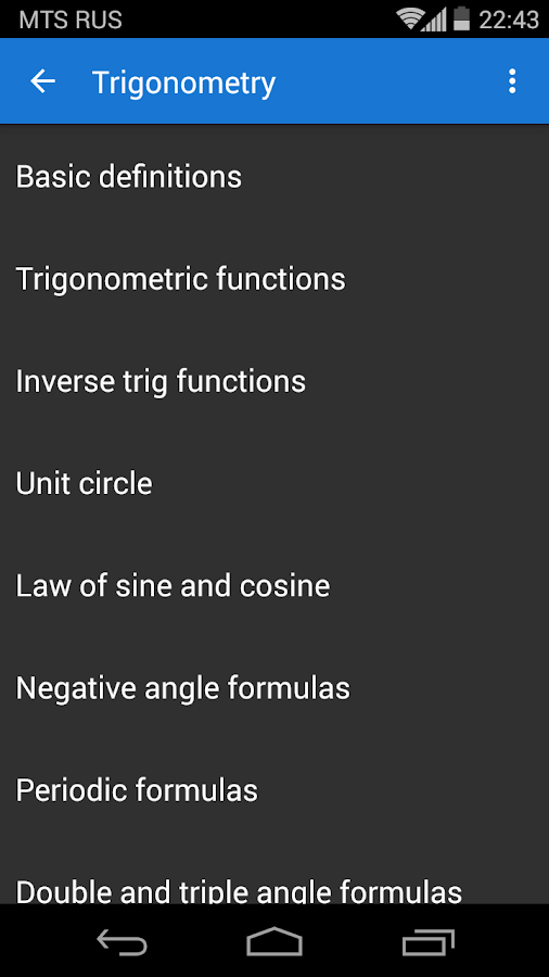 Trigonometry- screenshot