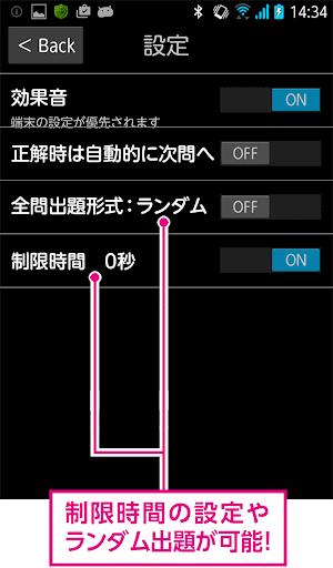u65e5u5546PCu691cu5b9au8a66u9a132u7d1au3000u77e5u8b58u79d1u76eeu3000u7121u6599u7248uff08u5bccu58ebu901au30a8u30d5u30aau30fcu30a8u30e0uff09 1.0.1 Windows u7528 5