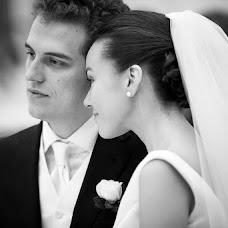 Fotografo di matrimoni Paola maria Stella (paolamariaste). Foto del 29.04.2016
