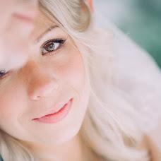 Wedding photographer Yuliya Nazarova (Elsina). Photo of 16.09.2014