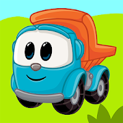 Leo the Truck and cars: Educational toys for kids 1.0.11 MOD APK