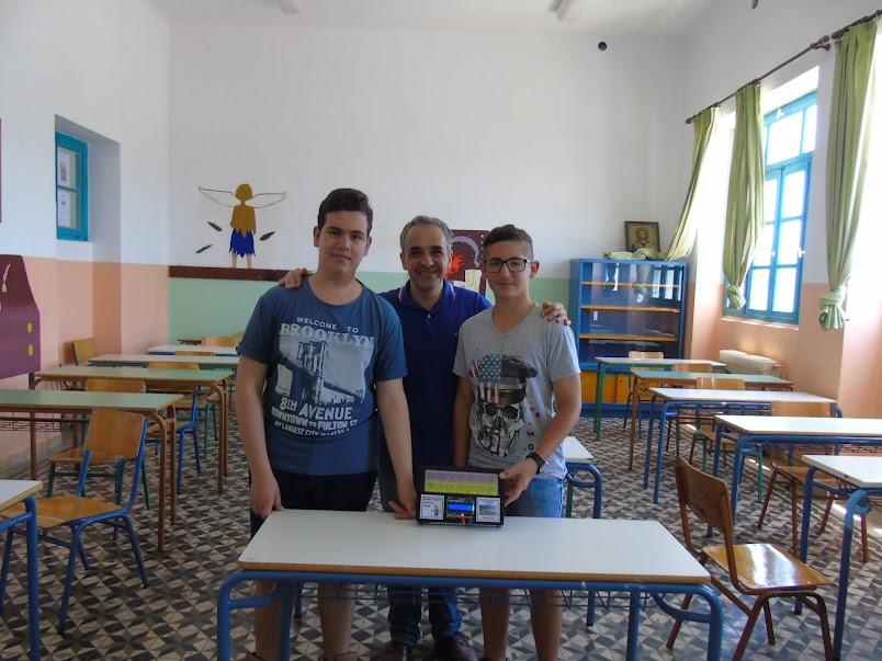 Καθηγητής με μαθητές