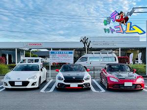 S2000 AP1のカスタム事例画像 ホタテほえほえさんの2021年08月12日21:56の投稿