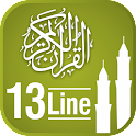 Quraan-E-Karim (13 Lines)