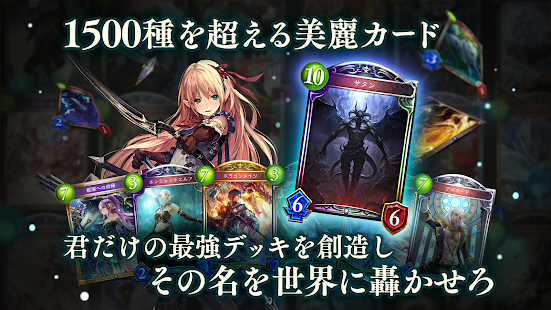 Mod Game シャドウバース (Shadowverse) for Android