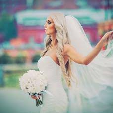 Wedding photographer Yuliya Nazarova (JuVa). Photo of 07.11.2013
