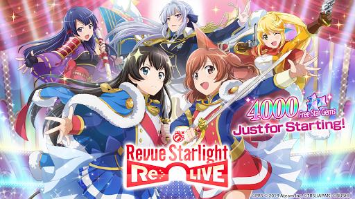 Revue Starlight Re LIVE apkdebit screenshots 1
