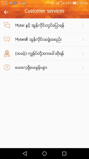 My Mytel 1.0.6 screenshots 2