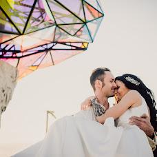 Wedding photographer Darya Parubec (DariaP). Photo of 05.06.2017
