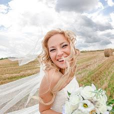 Wedding photographer Aleksandr Vosmerikov (iskander). Photo of 16.11.2012
