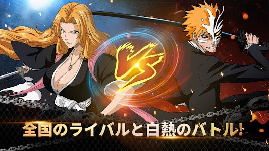 LINE BLEACH -PARADISE LOST- 이미지[4]