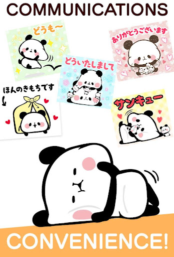 MOCHI MOCHI PANDA Stickers Free 2.1.21 screenshots 2