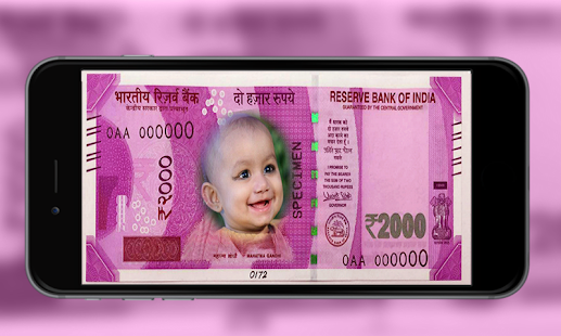 Indian Money Photo Frames