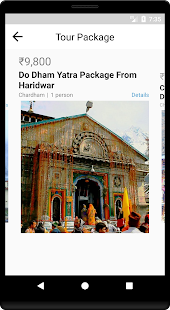 Darshan Yatra -Tour Packages Flights Hotels - náhled