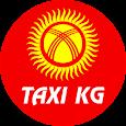 Такси KG