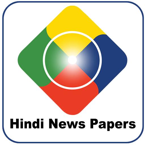 Hindi News Papers Online App 新聞 App LOGO-硬是要APP