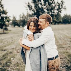 Wedding photographer Evgeniya Voloshina (EvgeniaVol). Photo of 29.05.2018