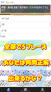 ファンクイズforけいおんversion screenshot 4