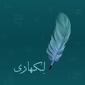 لکھاری-Likhari icon
