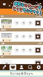 育ててアイドル - ツバキ - screenshot 2