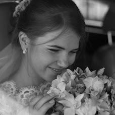 Wedding photographer Sofiya Kalinina (sophia). Photo of 19.05.2016