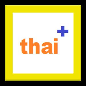 Beginner Thai