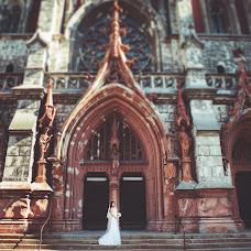Wedding photographer Vasiliy Blinov (Blinov). Photo of 04.04.2016