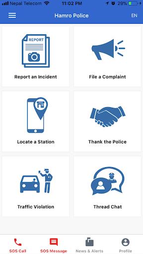 Hamro Police 2.1.0 screenshots 1