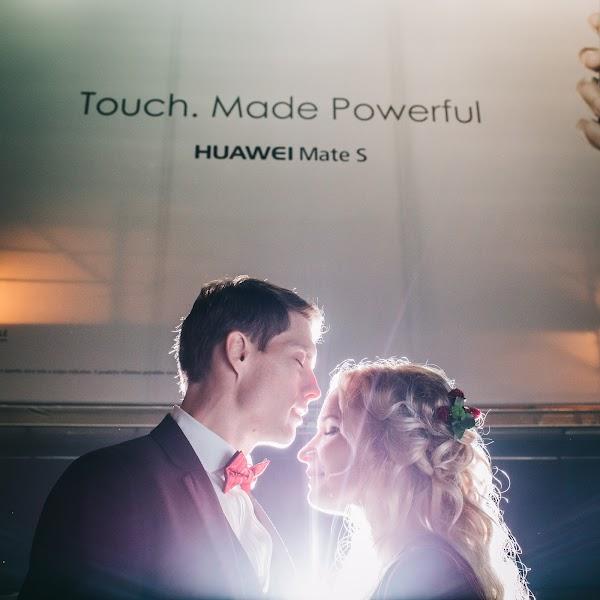Düğün fotoğrafçısı Roman Pervak (Pervak). 16.12.2015 fotoları