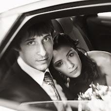 Wedding photographer Natalya Ageenko (Ageenko). Photo of 18.12.2018