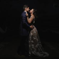 Fotógrafo de bodas Oscar Ossorio (OscarOssorio). Foto del 04.07.2018