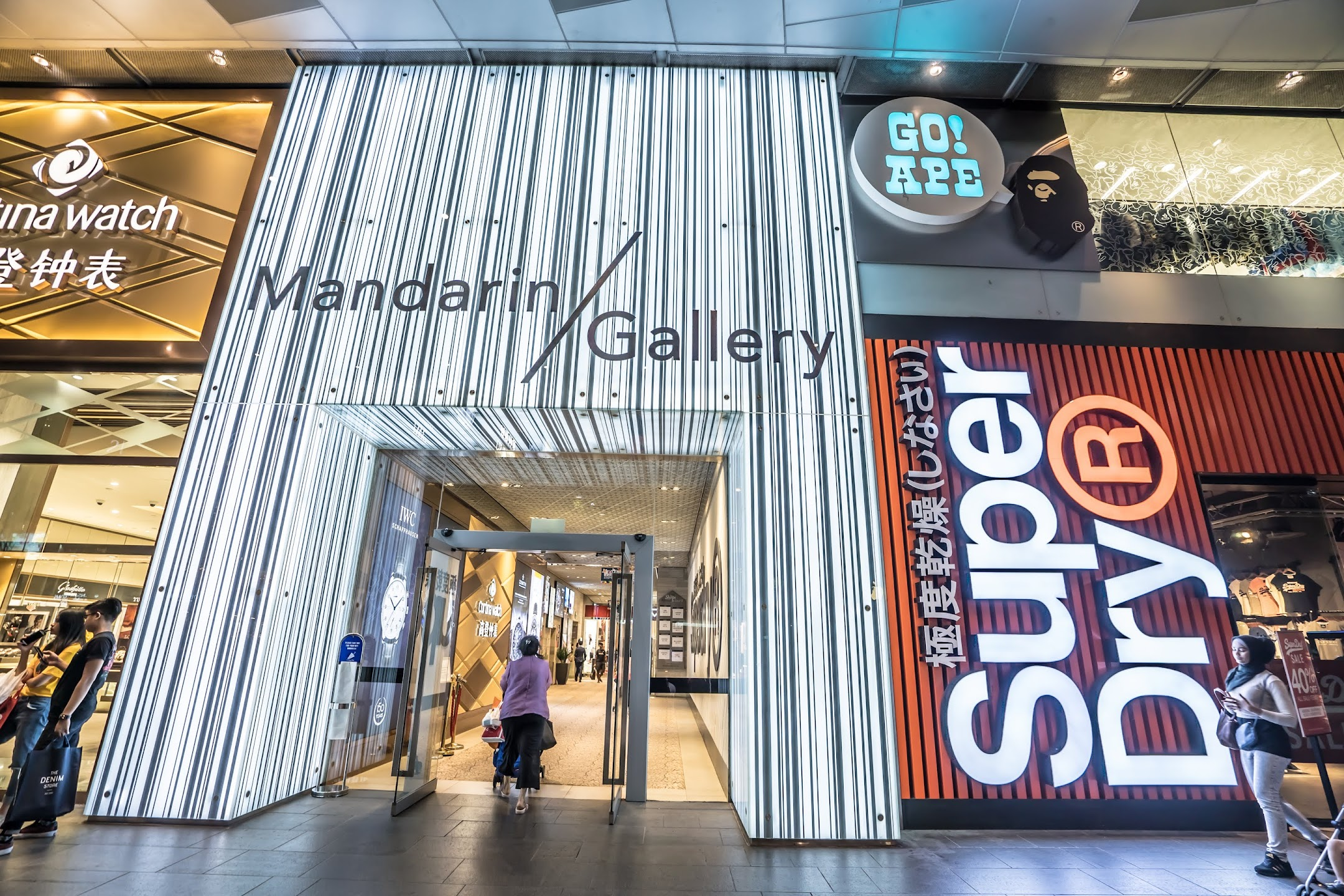 Singapore Mandarin Gallery1