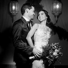 Vestuvių fotografas Ernesto Michan (Quitin). Nuotrauka 21.04.2019